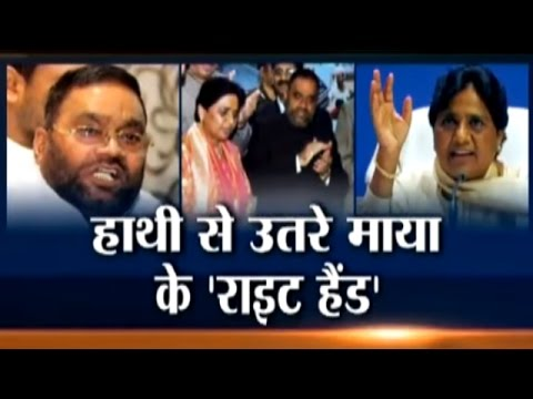 Big Blow to Mayawati Ahead of Assembly Polls after Swami Prasad Maurya Quits BSP