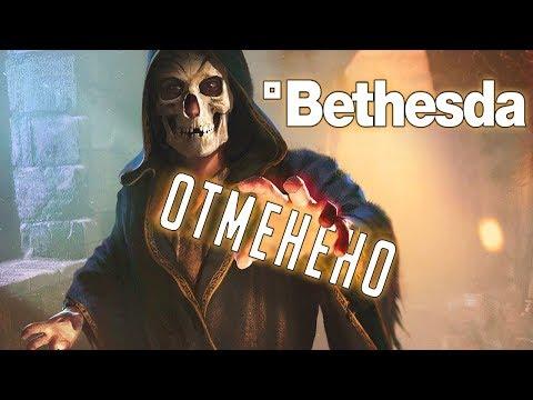 [ТОП] 7 ОТМЕНЕННЫХ игр Bethesda, которые вы могли не знать