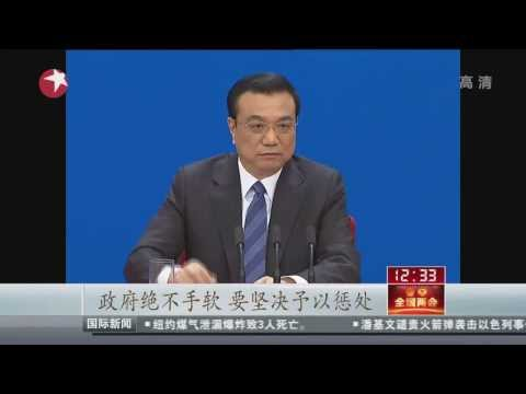 Premier Li Keqiang:China to