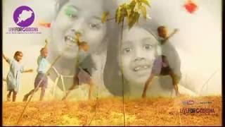 download lagu Sundara Mo Janama Bhuin gratis