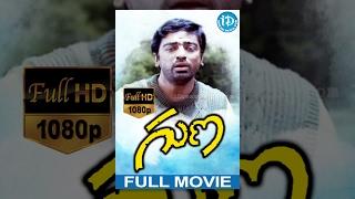Guna Telugu Full Movie   Kamal Haasan, Roshini, Rekha   Santhana Bharathi   Ilayaraja