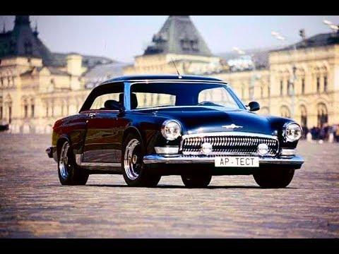 8 Российских Автомобилей Которые Стоят Миллионы