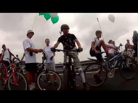 Велопробег - Открытие моста на полуостров Де-Фриз