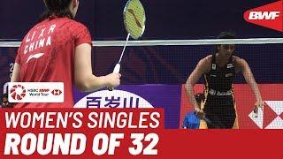 R32 WS LI Xue Rui CHN vs. PURSALA V. Sindhu IND 5 BWF 2019