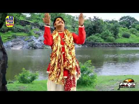 Marwadi Geet || Kewai Tharo Naam Mataji || Hd Rajasthani Bhakti Song video