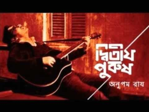 Aro Sheet - Dwitiyo Purush (2013) - Anupam Roy