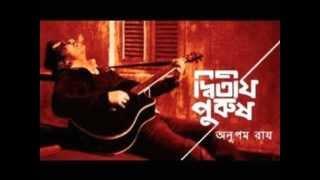 Aro Sheet - Dwitiyo Purush (2013) - Anupam Roy