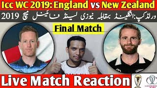 Only chit chat with Cricket fans by Wasif Ali from CricTales | 14-7-2019 Ep#3 (1)