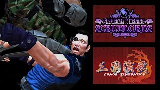 Saturday Morning Scrublords - Sango Guardian Chaos Generation