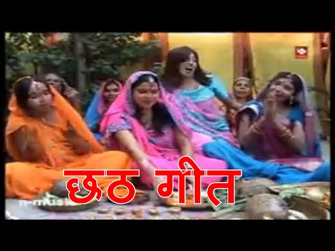 Pawan Parabiya Aadit Ke | Bhojpuri Super Hit Chhat Pooja Song | Pyarelal, Poonam video