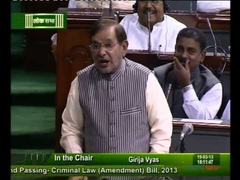 SHARAD YADAV ON LINE MARO