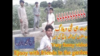 Enjoy with friends in the garden very funny video |saraiki waseeb