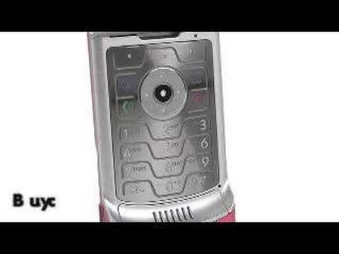 BuyTV Review of the Motorola RAZR V3