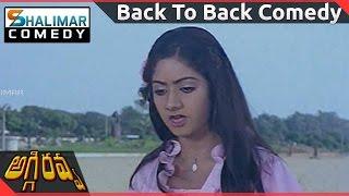 Aggi Ravva Movie    Full Length Back 2 Back Comedy     NTR, Sridevi    Shalimarcomedy