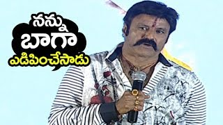 Nandamuri Balakrishna ABOUT Child Artist @ Jai Simha Movie Pre Release Event | #JaiSimha