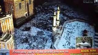 Makkah Salaah Eid al Adha,1437 Sheikh Taalib