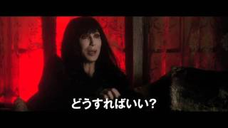 BURLESQUE - Japanese Trailer
