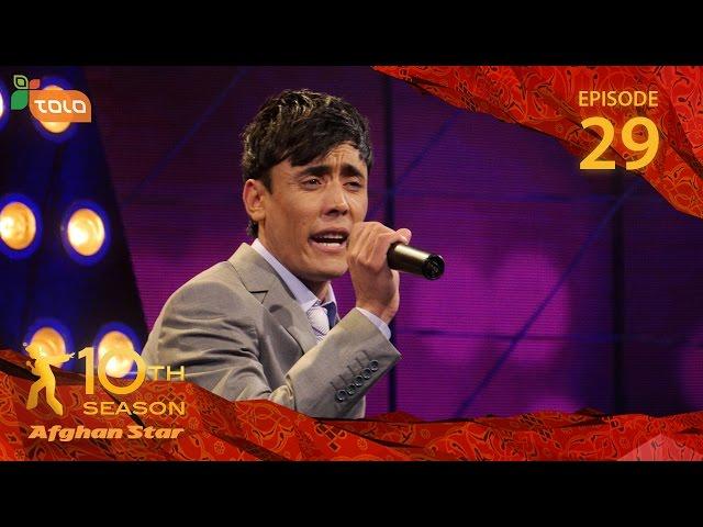 Afghan Star Season 10 - Episode 29 - Top 4 / ??? ??? ????? ????? - ???? ???? ? ??? - ? ??????