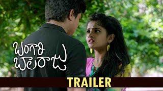 Bangari Balaraju Movie Trailer  | | Raaghav, Karonya Kathrin