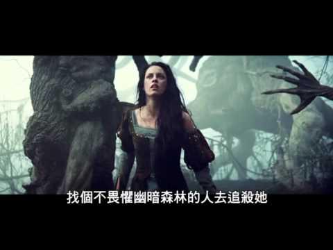 《公主與狩獵者》克莉絲汀問候篇