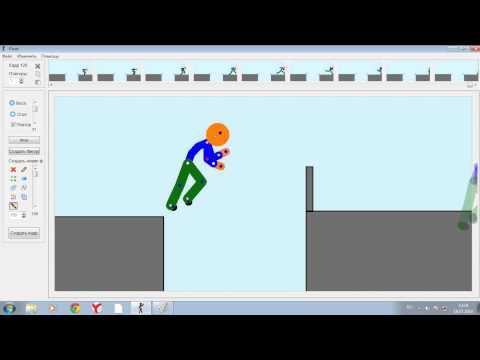 Как сделать анимацию для игры - ЛЕГИОН