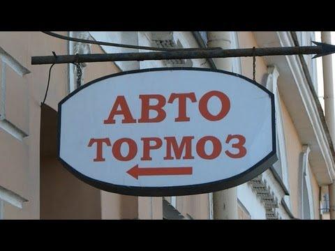 Русские приколы. Надписи | Russian jokes. Inscription. Part1.wmv