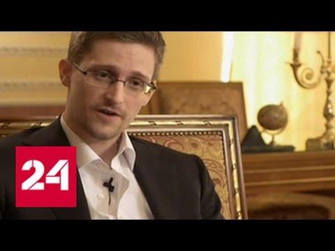 Россия продлила Сноудену вид на жительство еще на два года