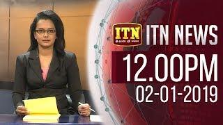 ITN News 2019- 01-02   12.00 PM