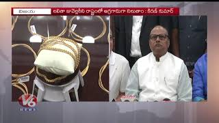 AP Minister Yanamala Rama Krishnudu Launches Lalitha Jewellery Showroom At Vijayawada