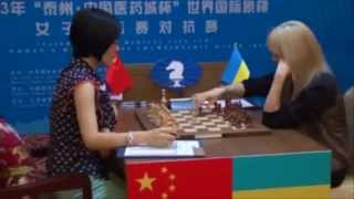 2013 Women's World Championship - Game 7