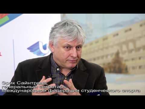 Встреча гостей Универсиады-2017 в аэропорту Алматы