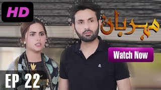 Meherbaan - Episode 22 | A Plus ᴴᴰ Drama | Affan Waheed, Nimrah Khan, Asad Malik