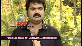 24 Hours - Making of Malayalam Movie