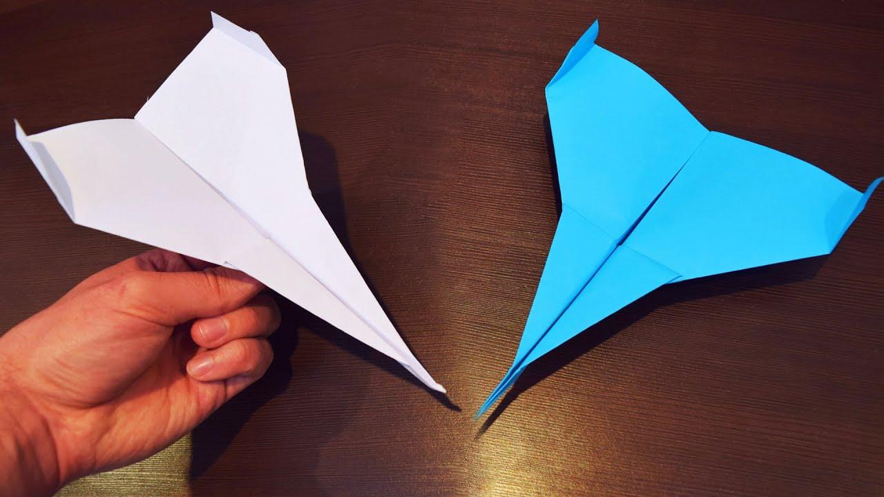 Ютуб как сделать из бумаги самолет который летает 100 метров 84