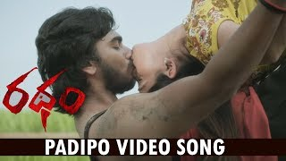 Ratham Movie Padipo Video Song  | Anand , Chandni Bhagwanani | Ratham Movie2018