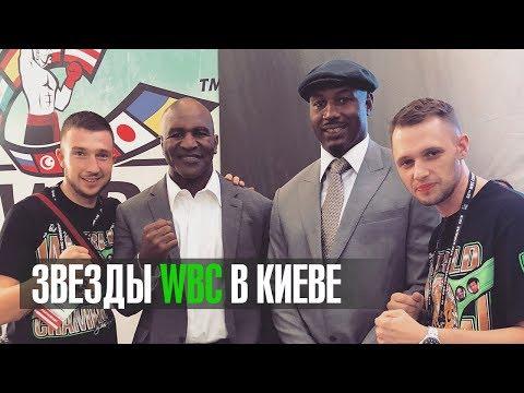 Легенды бокса об Усике и Ломаченко, закулисье конвенции WBC