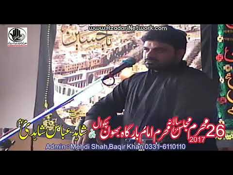 Allama Asif Alvi {Majlis 26 Muharam 2017 Bhaun Chakwal}