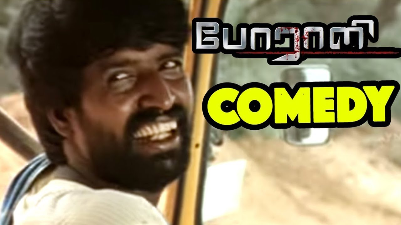 Porali full movie comedy scenes | Sasikumar | Ganja Karuppu | Allari Naresh | Soori | Samuthirakani