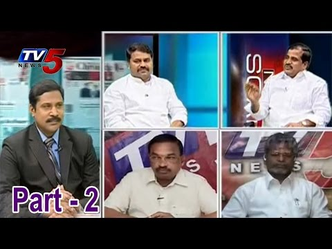 AP & TG Farm Loan Waiver | News Scan Debate | Part 2 : TV5 News