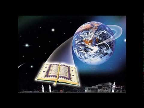 Sourate 2 Al-baqara [la Vache] En Entier Audio (complète) Salah Bukhatir video