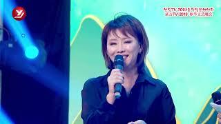 2019년 연길TV 음력설문예야회 가수 구련옥 - 애단로 연가