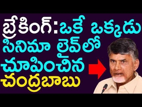 Chandrababu Naidu Aggressive On Vijaywada Government Employees | Taja 30 |