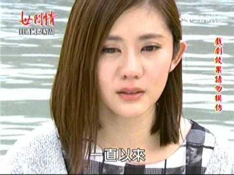 台劇-世間情-EP 367 1/3