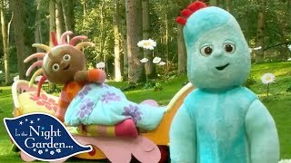 In the Night Garden | Up Out Of Bed Upsy Daisy | Full Episode | Cartoons for Children