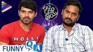 Kala Varam Aaye Movie Story Revealed by Director Sampath | Sanjeev | Kala Varam Aaye Q and A Interview