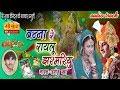 jamin khan विवाह गीत  बन्ना रे रायलु झरमरियु  जमीन खां  न्यू 2018 की शानदार  इस अंदाज मे जरूर सुने thumbnail