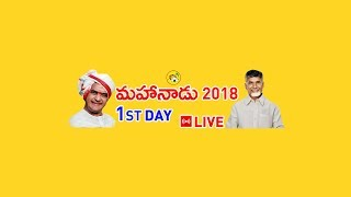 LIVE UPDATES: AP CM Chandrababu Naidu Speech At Mahanadu In Vijayawada