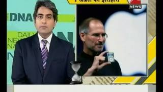 Download DNA: Today in History, 1 April  2017 3Gp Mp4
