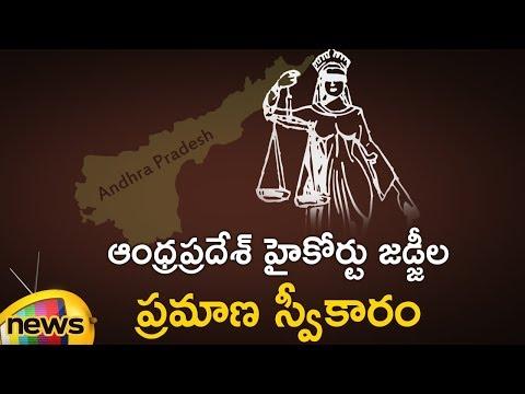Justice Praveen Kumar and Judges Sworn in High Court of Andhra Pradesh |Chandrababu Naidu|Mango News