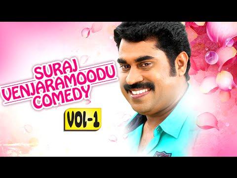 Suraj Venjaramoodu Latest Comedy Vol - 1 | Nonstop Comedy | Malayalam Comedy Scenes [HD]